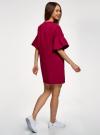 Платье прямого силуэта с воланами на рукавах oodji #SECTION_NAME# (красный), 14000172-1/48033/4920P - вид 3