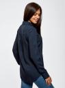 Блузка базовая из вискозы с карманами oodji #SECTION_NAME# (синий), 11400355-4/26346/7900N - вид 3