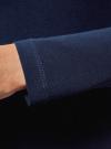Футболка с длинным рукавом (комплект из 2 штук) oodji для женщины (синий), 24201007T2/46147/7900N - вид 4