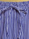 Юбка миди с мягкими складками oodji #SECTION_NAME# (синий), 13G00014/49224/7810S - вид 4