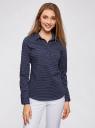 Рубашка базовая с нагрудными карманами oodji #SECTION_NAME# (синий), 11403222B/42468/7912G - вид 2