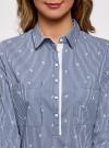 Рубашка приталенная с нагрудными карманами oodji #SECTION_NAME# (синий), 11403222-4/46440/7910S - вид 4