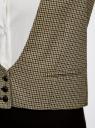 Жилет классический с декоративными карманами oodji для женщины (бежевый), 12300102/22124/3329C