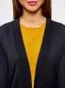 Кардиган без застежки с декоративными карманами oodji #SECTION_NAME# (синий), 73212397/24526/7900N - вид 4