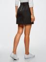 Юбка расклешенная из фактурной ткани oodji для женщины (черный), 11600360-1/38325/2900N