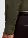 Рубашка базовая приталенная oodji для мужчины (зеленый), 3B140000M/34146N/6600N - вид 5