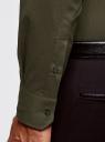 Рубашка базовая приталенная oodji #SECTION_NAME# (зеленый), 3B140000M/34146N/6600N - вид 5