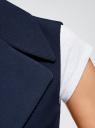 Жилет удлиненный с декоративными пуговицами oodji #SECTION_NAME# (синий), 22305001-3/46415/7900N - вид 5