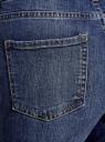 Джинсы skinny с высокой талией oodji для женщины (синий), 12103135/45369/7500W