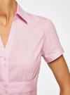 Рубашка с V-образным вырезом и отложным воротником oodji для женщины (розовый), 11402087/35527/4000N - вид 4