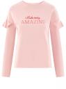 Футболка хлопковая с воланами  oodji для женщины (розовый), 14208006/46147/4047P