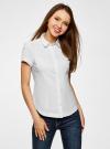 Рубашка базовая с коротким рукавом oodji #SECTION_NAME# (белый), 11401238-1/45151/1000N - вид 2