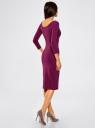 Платье облегающее с вырезом-лодочкой oodji #SECTION_NAME# (фиолетовый), 14017001-6B/47420/8300N - вид 3