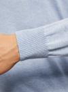 Пуловер с хлопковой вставкой на груди oodji для мужчины (синий), 4B212006M/39245N/7010B - вид 5