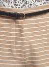 Шорты хлопковые с ремнем oodji #SECTION_NAME# (бежевый), 11801117-2/33621/3512S - вид 4