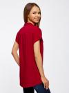 Блузка из вискозы с нагрудными карманами oodji #SECTION_NAME# (красный), 11400391-3B/24681/4500N - вид 3
