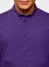 Рубашка приталенного силуэта с двойным воротничком oodji для мужчины (фиолетовый), 3L110282M/19370N/8883G - вид 4