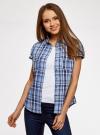 Рубашка клетчатая с коротким рукавом oodji #SECTION_NAME# (синий), 11402084-4/35293/7075C - вид 2