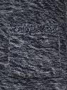 Кардиган удлиненный с карманами oodji для женщины (синий), 63205246/31347/7912M