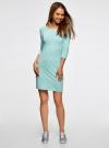 Платье трикотажное базовое oodji #SECTION_NAME# (бирюзовый), 14001071-2B/46148/7320S - вид 2