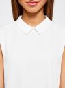Блузка базовая без рукавов с воротником oodji для женщины (белый), 11411084B/43414/1200N