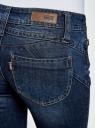 Джинсы push-up с декоративной молнией на кармане oodji для женщины (синий), 12103157/46341/7900W