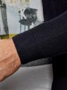 Кардиган рельефной вязки без застежки oodji #SECTION_NAME# (синий), 4L607012M/44357N/7900N - вид 5