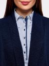 Кардиган вязаный без застежки oodji для женщины (синий), 73212398-1/45109/7900N - вид 4