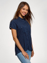 Блузка из вискозы с нагрудными карманами oodji #SECTION_NAME# (синий), 11400391-4B/24681/7912D - вид 2
