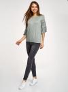 Блузка трикотажная с вышивкой на рукавах oodji #SECTION_NAME# (зеленый), 14207003/45201/6000N - вид 6