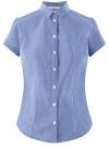 Рубашка хлопковая с коротким рукавом oodji #SECTION_NAME# (синий), 13K01004B/33081/7510S