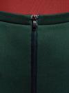 Юбка трикотажная на молнии oodji #SECTION_NAME# (зеленый), 24100033-4B/48480/6E00N - вид 4