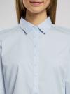 Рубашка базовая прилегающего силуэта с регулируемым рукавом oodji #SECTION_NAME# (синий), 11406016-1/42468/7000N - вид 4