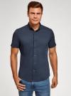 Рубашка базовая с коротким рукавом oodji для мужчины (синий), 3B240000M/34146N/7900N - вид 2