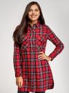 Платье-рубашка с карманами oodji #SECTION_NAME# (красный), 11911004-2/45252/4529C - вид 2