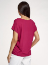 Футболка свободного силуэта с принтом oodji для женщины (розовый), 14708044-2/49998/4C12P