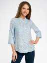 Блузка вискозная с регулировкой длины рукава oodji #SECTION_NAME# (синий), 11403225-3B/26346/7029G - вид 2