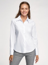 Рубашка приталенная с длинным рукавом oodji для женщины (белый), 13K03018/42785/1000N