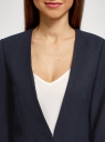 Жакет свободного силуэта с застежкой oodji для женщины (синий), 11202073/46742/7900N