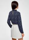 Блузка с декоративными завязками и оборками на воротнике oodji #SECTION_NAME# (синий), 11411091-2/36215/7930F - вид 3
