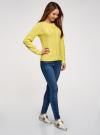 Джемпер фактурной вязки с фигурным вырезом oodji #SECTION_NAME# (желтый), 63807325/31347/5000N - вид 6