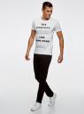 Футболка свободного силуэта с надписями oodji #SECTION_NAME# (белый), 5L611315M/39274N/1029P - вид 6