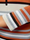 Футболка хенли в полоску с рукавом 3/4 oodji #SECTION_NAME# (серый), 14211005/45748/2359S - вид 5