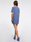 Платье из плотной ткани с молнией на спине oodji #SECTION_NAME# (синий), 21910002/42354/7500N - вид 3