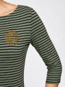 Платье трикотажное в полоску oodji #SECTION_NAME# (зеленый), 14001071-11/46148/6729S - вид 5