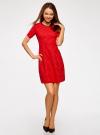 Платье приталенное кружевное oodji #SECTION_NAME# (красный), 11900213/45991/4500L - вид 2