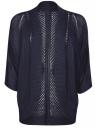 Кардиган ажурный без застежки oodji для женщины (синий), 63205159-1/38189/7900N