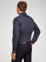Рубашка приталенная с длинным рукавом oodji #SECTION_NAME# (синий), 3L110387M/44425N/7975G - вид 3
