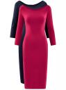 Платье с вырезом-лодочкой (комплект из 2 штук) oodji #SECTION_NAME# (разноцветный), 14017001T2/47420/19WJN