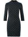 Платье жаккардовое с вырезом-капелькой на спинке oodji для женщины (зеленый), 14011039/48503/296DJ